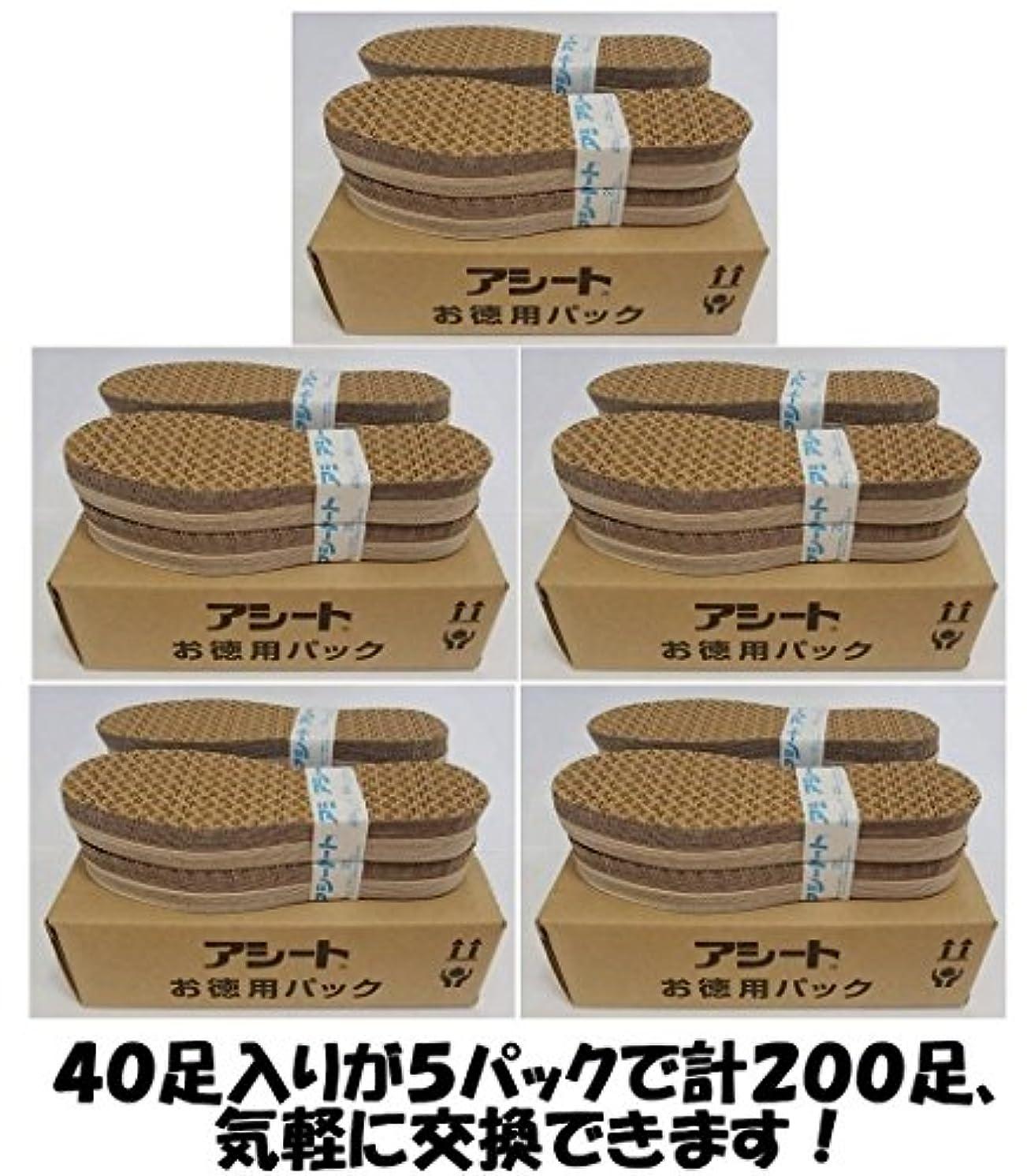 ラバ退化する情報アシートOタイプお徳用パック200足入り (27.5~28cm 男性靴用)