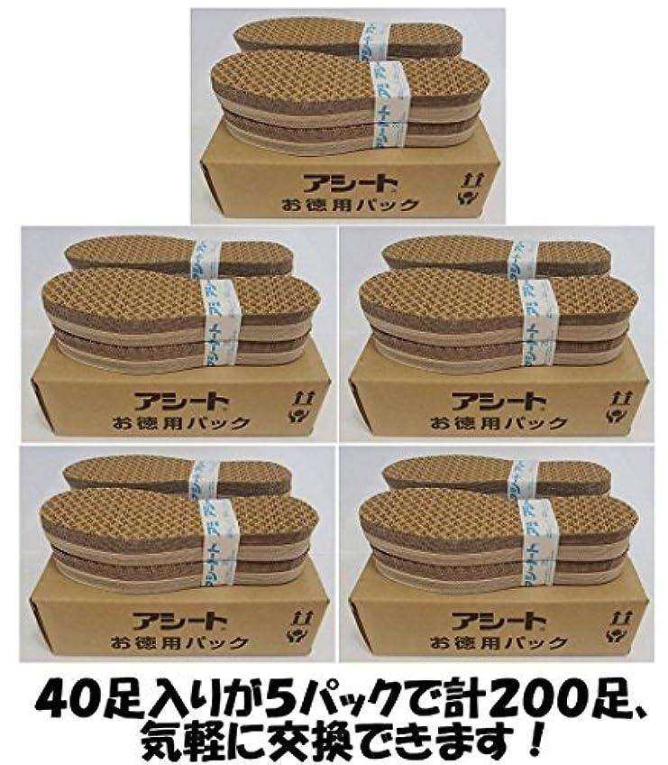 アクセル廃止気味の悪いアシートOタイプお徳用パック200足入り (23.5~24cm 女性靴用)