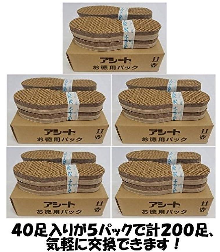 キャンドルつば郵便屋さんアシートOタイプお徳用パック200足入り (26.5~27cm 男性靴用)