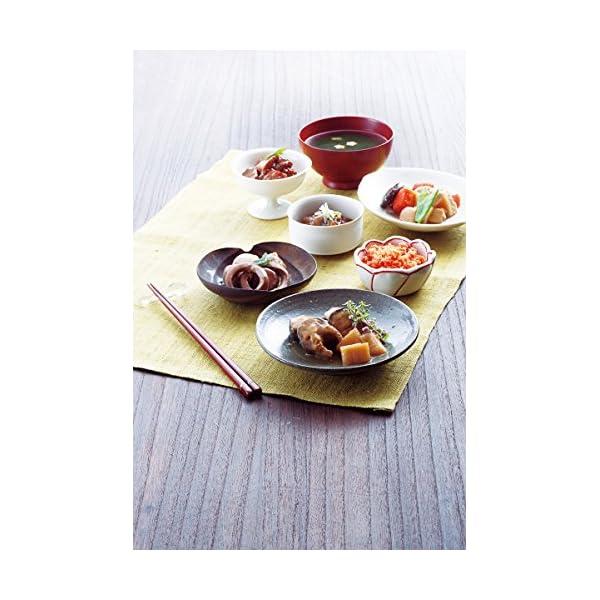 宝幸 和の食卓バラエティギフトの紹介画像2