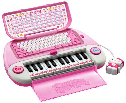 エポック社 ハローキティ ピアノパソコン