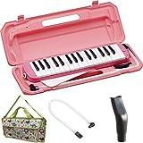KC 鍵盤ハーモニカ (メロディーピアノ) ピンク P3001-32K/PK + 専用バッグ[Fairy Green] + 予備ホース + 予備吹き口 セット