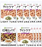 【Amazon.co.jp限定】 キユーピー サラダクラブ ライトツナ(フレーク)9個+10種ミックスお試しセット