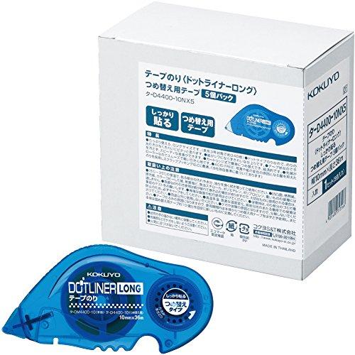 コクヨ テープのり ドットライナーロング つめ替え用 5個 タ-D4400-10NX5