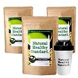 Natural Healthy Standard ミネラル酵素グリーンスムージー 豆乳抹茶味 200g x3set + Original Shaker x1