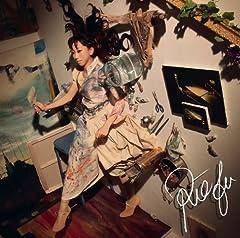 Rie fu&Kenichi Takemoto,Peter Kvint「My Start」のジャケット画像