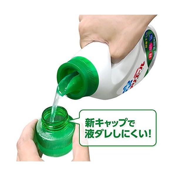 【まとめ買い】 アリエール 洗濯洗剤 液体 リ...の紹介画像5