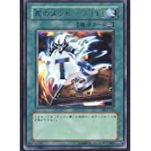 【遊戯王カード】 死のメッセージ「T」(DL3-123)レア