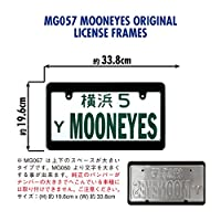 MOONEYES ブラック ライセンス フレーム【プレーン】 [MG057BKPL] 19.6×33.8cm