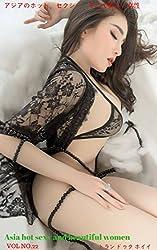 アジアの美しくてセクシーな女性 VOL 22