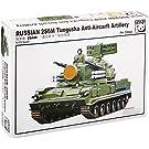 1/35 ロシア陸軍 対空自走砲 2S6M ツングースカ