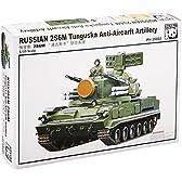 パンダホビー 1/35 ロシア陸軍 対空自走砲 2S6M ツングースカ