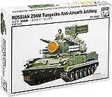 パンダホビー 1/35 ロシア陸軍 対空自走砲 2S6M ツングースカ プラモデル