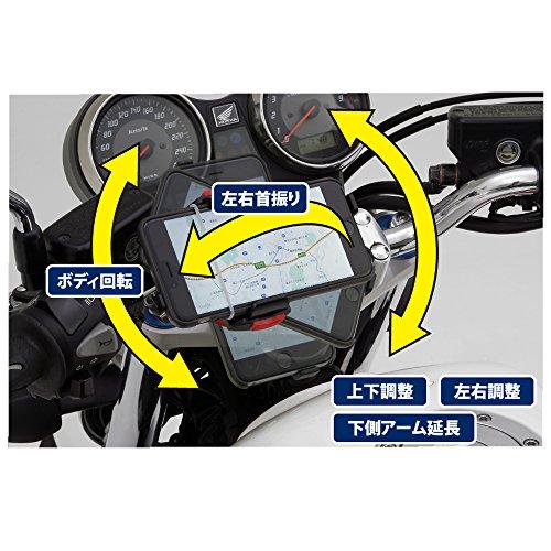デイトナ(DAYTONA) スマートフォンホルダーWIDE IH-550D リジット 92601