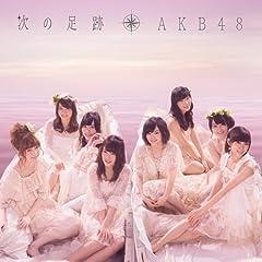 AKB48「わたし リーフ」のジャケット画像