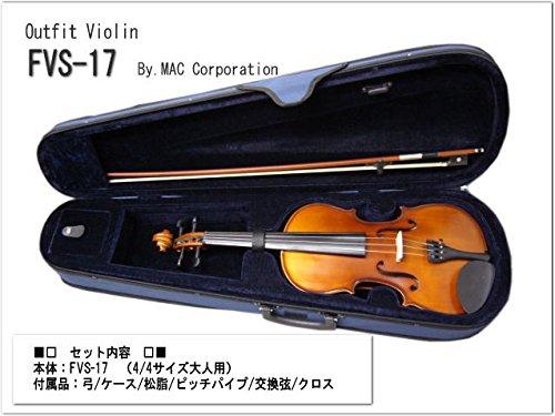 バイオリン 初心者向けセット:FVS-17【7点セット】