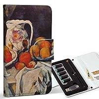 スマコレ ploom TECH プルームテック 専用 レザーケース 手帳型 タバコ ケース カバー 合皮 ケース カバー 収納 プルームケース デザイン 革 クール 写真・風景 果物 絵画 イラスト 003253