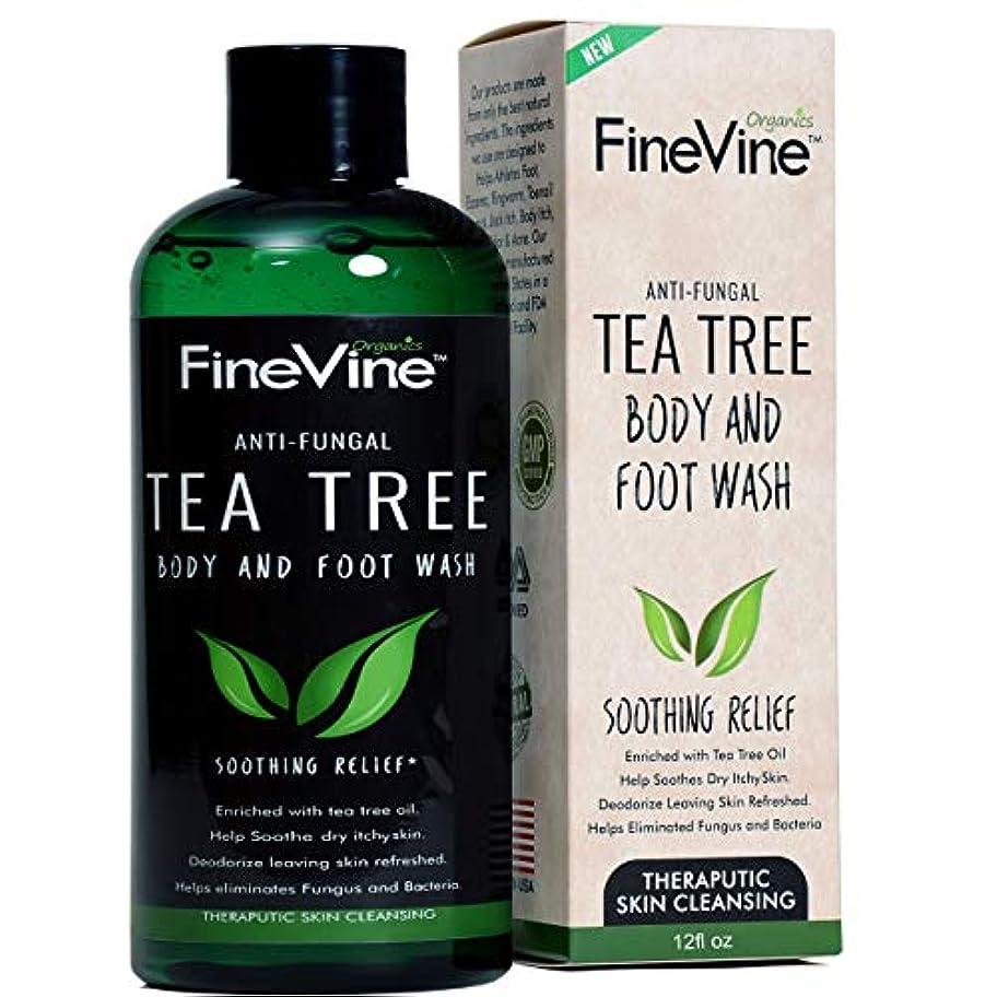 最小化する十年溶岩Antifungal Tea Tree Oil Body & Foot Wash - Made in USA 12 fl.oz. ボディと足のクレンジングクリーム
