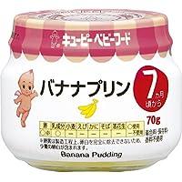 キユーピー ベビーフード バナナプリン 70g×12個