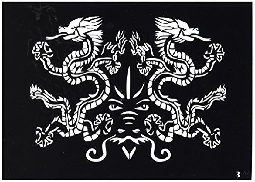 ナチュラル普通に織るボディステンシル #0377