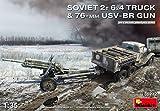 ミニアート 1/35 ソビエト連邦軍 2T6x4トラック&76ミリUSV-BR砲 プラモデル MA35272