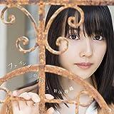 ファインダーの向こう (LIVE盤 初回生産限定)(DVD付)
