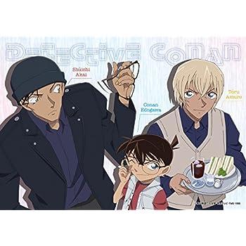 108ピース ジグソーパズル 名探偵コナン コナンと赤井と安室(18.2x25.7cm)