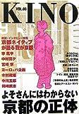 KINO  Vol.3