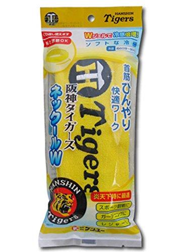 ネックール W 阪神タイガース