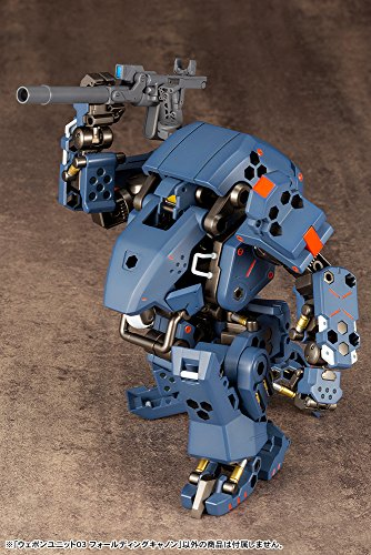 M.S.G モデリングサポートグッズ ウェポンユニット03 フォールディングキャノン 全長110mm NONスケール プラモデル