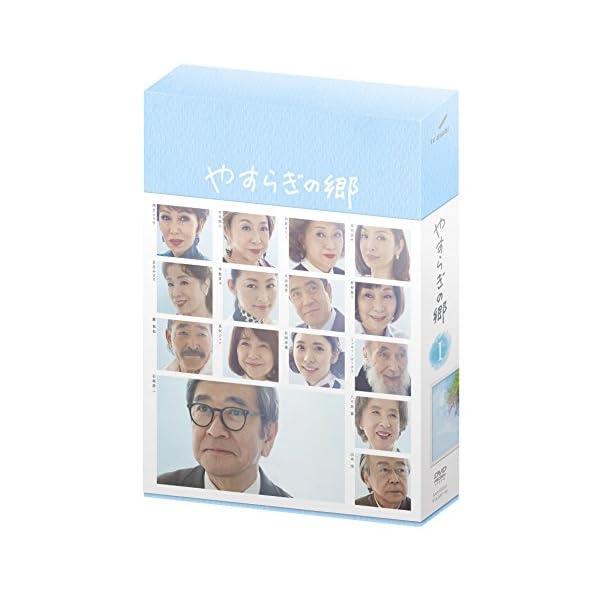 やすらぎの郷 DVD-BOX Iの商品画像
