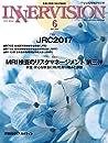 月刊インナービジョン2017年6月号Vol.32, No.6 特集1 JRC2017,特集2 MRI検査のリスクマネージメント 第三弾