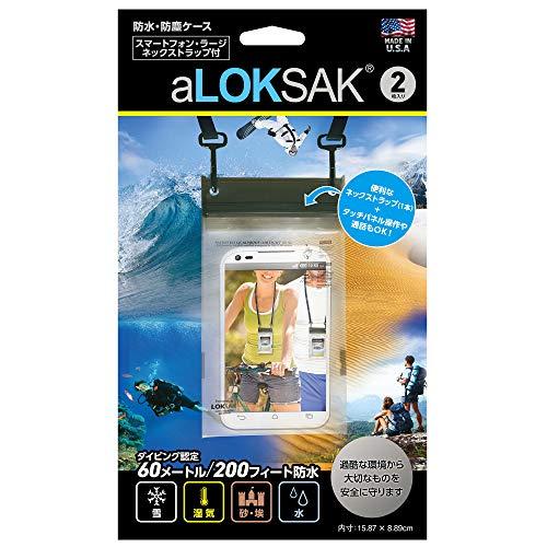 LOKSAK(ロックサック) 防水マルチケース ストラップ ALOKNK-3.9X7-2