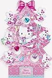 クリスマス 大型ツリーカード (ハローキティ) 72618-4