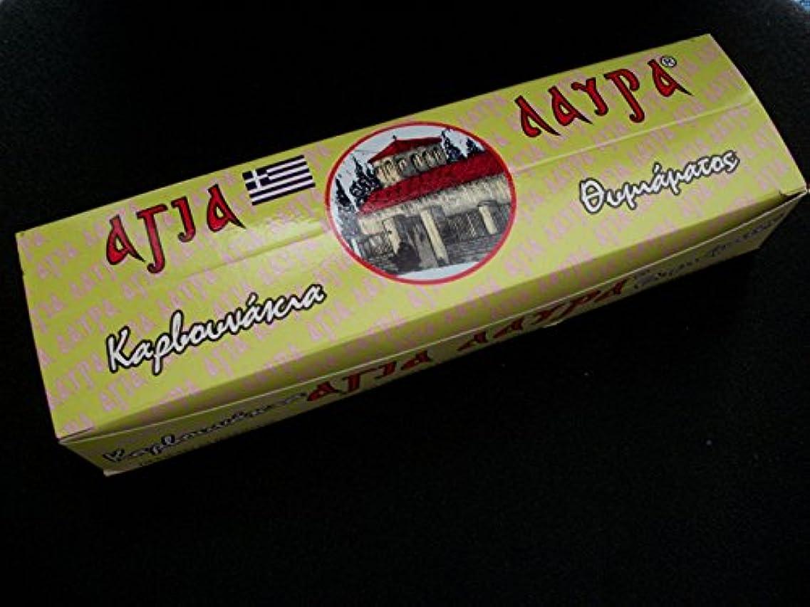 足荷物フローボックスのギリシャチャコールタブレット24のロール6タブレット各Roll for教会IncenseまたはHookahおよびShishaパイプ