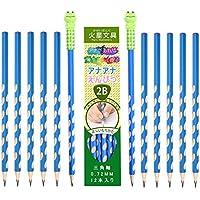 鉛筆 2B かきかた 0.72mm 矯正ペン 握り方ペン アナアナえんぴつ 三角 キャップ付き 12本