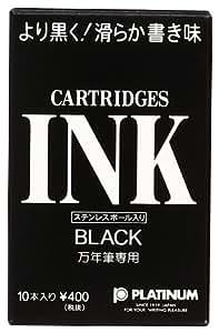 プラチナ万年筆 万年筆カートリッジインク ブラック 10本 SPSQ-400#1