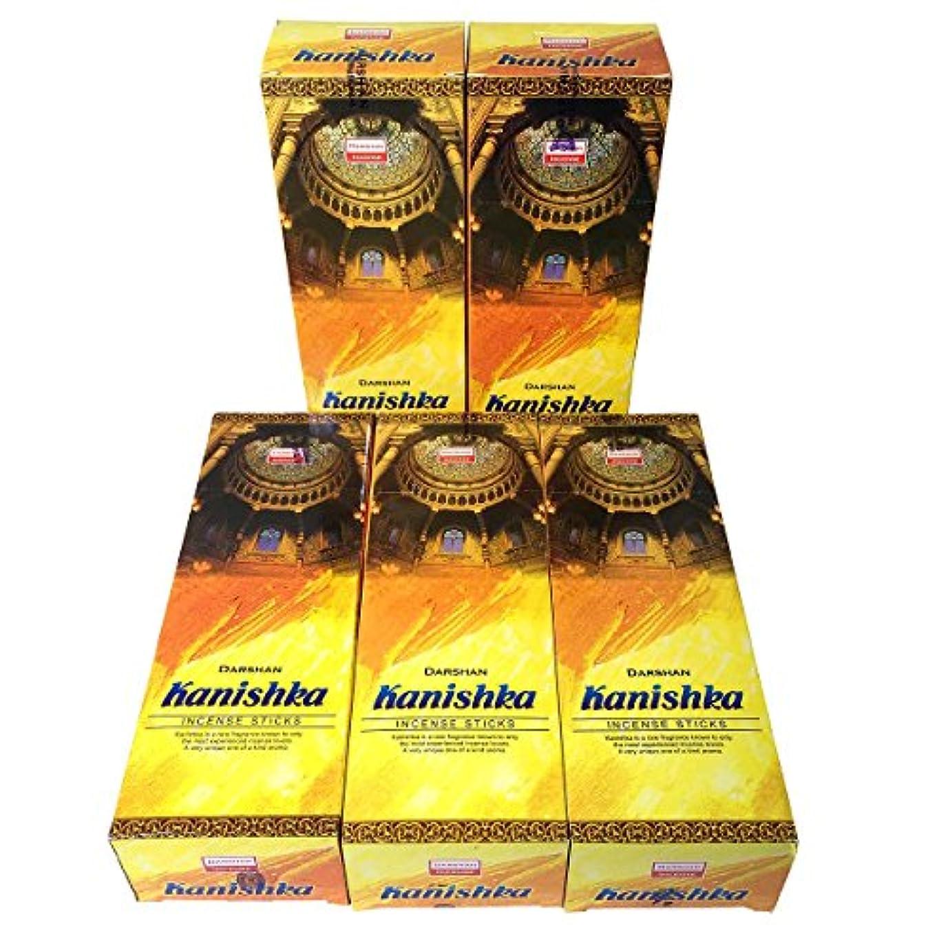 配列砦同僚カニシュカ香スティック 5BOX(30箱)/DARSHAN KANISHKA/ インド香 / 送料無料 [並行輸入品]