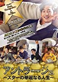 アントラージュ~スターの華麗なる人生~ DVD-BOX2