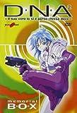 D・N・A² -何処かで失くしたあいつのアイツ- コンプリート DVD-BOX (全12話+OVA3話, 575分) 桂正和 アニメ [DVD] [Import] [PAL, 再生環境をご確認ください]