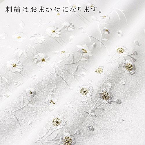 (オオキニ)大喜賑 刺繍半衿 丹後製の刺繍 半襟 (白 金 カラー) (白×金【おまかせ】)
