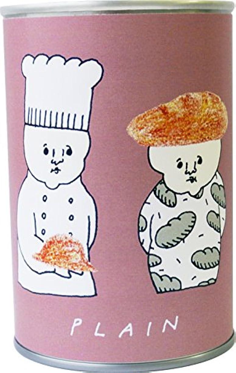 バッテリーくつろぐ社会科2コ入り パン缶 ナガキパーマ パン帽子 プレーン