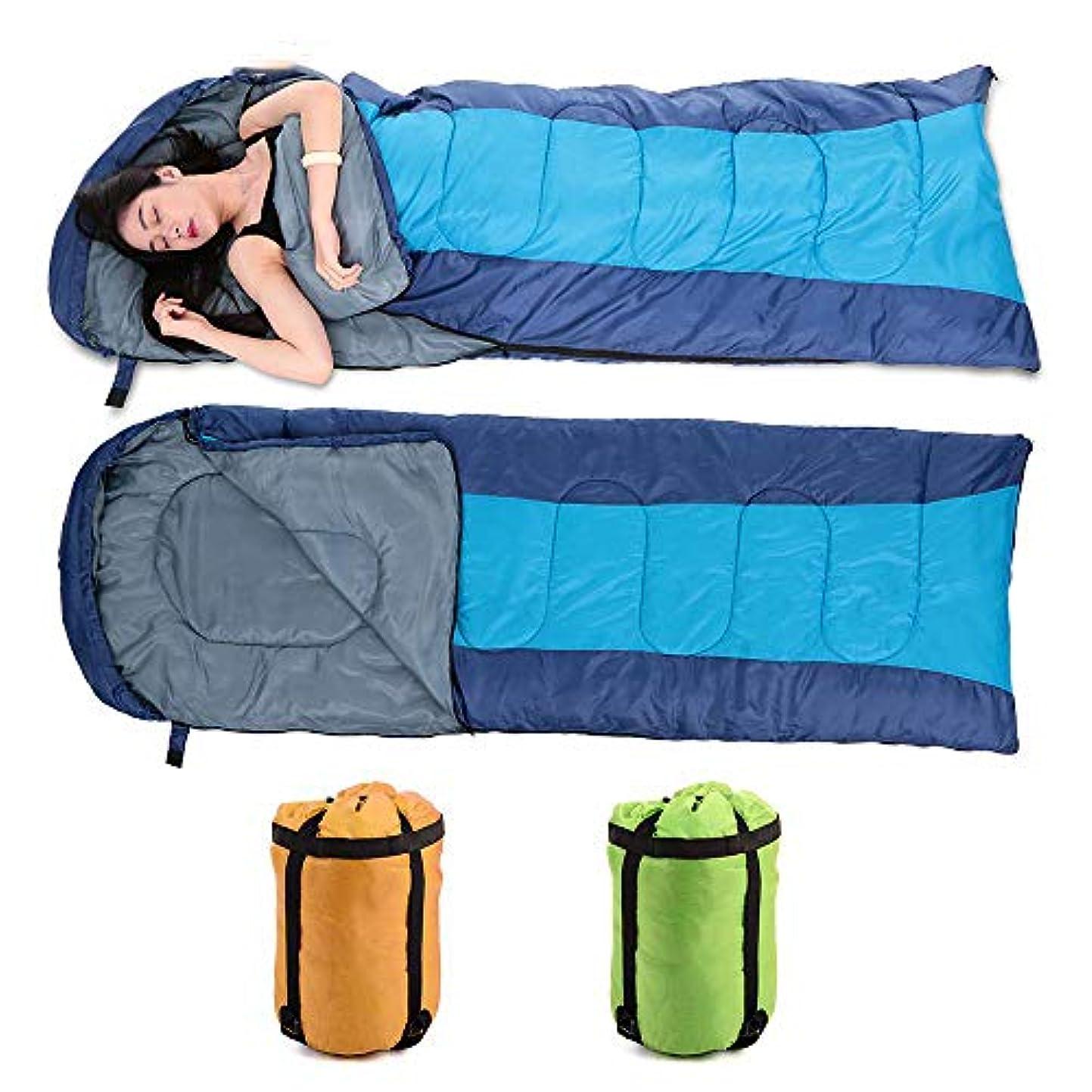 一人で放散するスケジュールWJNKGHG (190 30) 75cm 封筒 寝袋 キャンプ 旅行 ハイキング 多機能 1.5kg 保温 大人用 アウトドア フード付き 収納袋