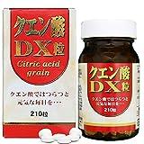 ユウキ製薬 クエン酸DX粒 30日分 210粒