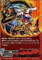 神バディファイト S-BT04 G・BOOST・オーバー!(超ガチレア) Drago Knight | ドラゴナイト ドラゴンW 神竜族 魔法