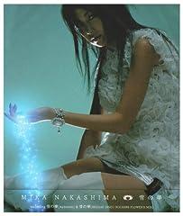 中島美嘉「雪の華」のジャケット画像