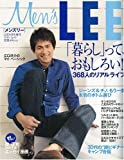 Men's LEE (メンズ リー ) LEE 2010年 4月号増刊 [雑誌] [雑誌] / 集英社 (刊)