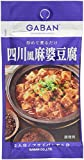 GABANシーズニング 四川風麻婆豆腐 16.5g×5個