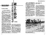 ブルース&ソウル・レコーズ 2019年06月号 画像