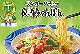 リンガーハット 長崎ちゃんぽん 8食 (4食×2セット)(冷凍)